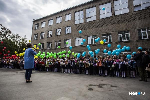 1 сентября дети пойдут в школу, несмотря на пандемию коронавируса. Только вот праздничной линейки в 2020 году не будет