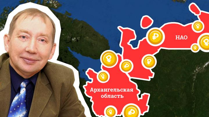 «Нож по горлу» для элит: экономист объяснил, изменит ли слияние НАО с областью уровень жизни северян