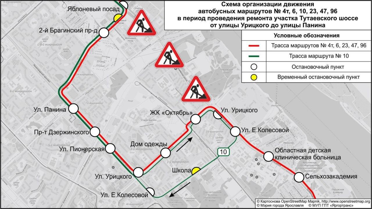Схема объезда участка общественным транспортом