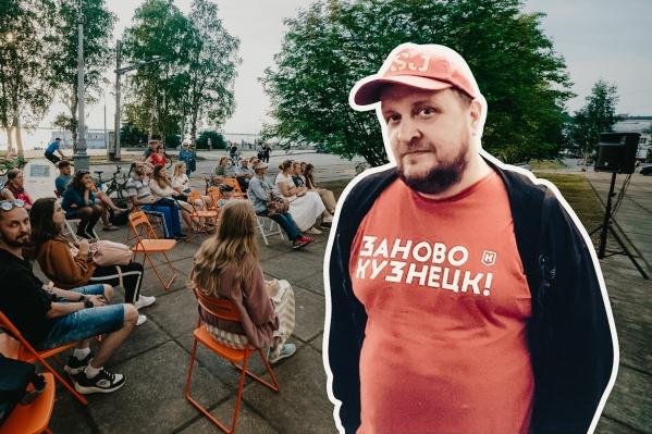 Михаил Фаустов, программный директор фестиваля «Белый июнь»<br>