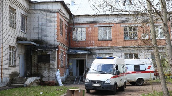 «Требовать бесполезно»: в Ярославской ЦРБ рассказали, почему родным долго не выдают тела умерших