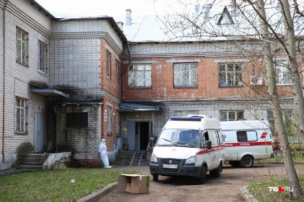 Ярославская ЦРБ ответила на обвинения в том, что родные долго не могут получить тела умерших