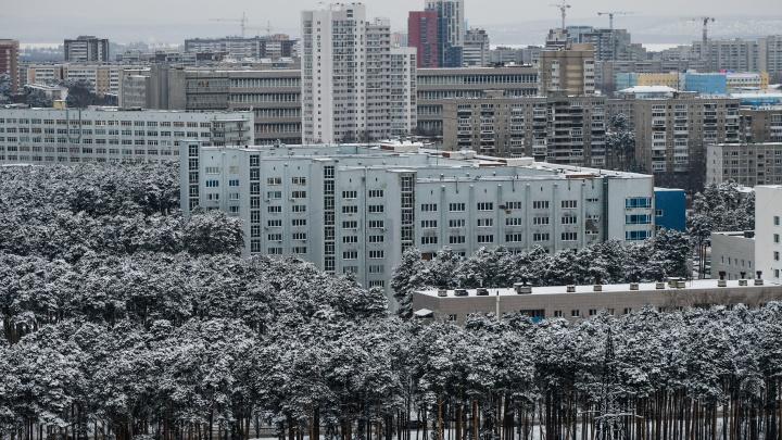 В больнице № 40 в Екатеринбурге ограничат доступ для посетителей из-за коронавируса