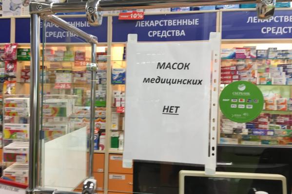 В Ярославле почти ни в одной аптеке нет масок