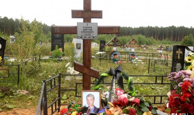 Суд взыскал с подростков, убивших инвалида в Березовском, пять миллионов