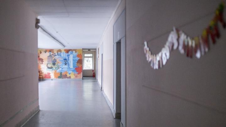 Болеет треть учеников: в Ярославской области остановлена работа еще одной школы