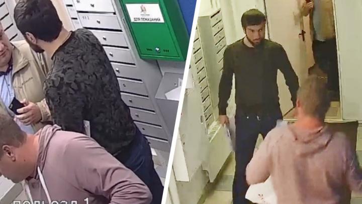 «Сотрудника избили, прикрывая камеру листочком»: в Екатеринбурге продолжается война управляющих компаний