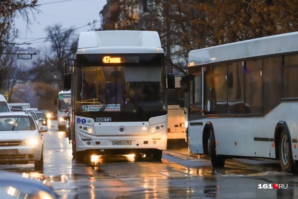 Работу общественного транспорта продлили до трех часов утра