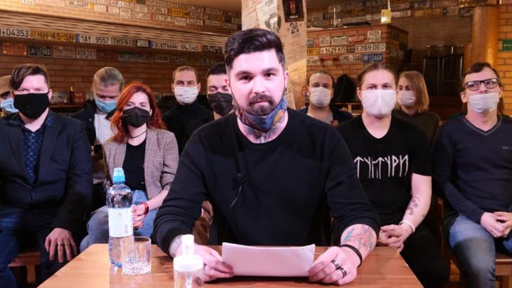 «Отрасль терпит крах»: работники клубов и баров Архангельска записали видеообращение к Цыбульскому