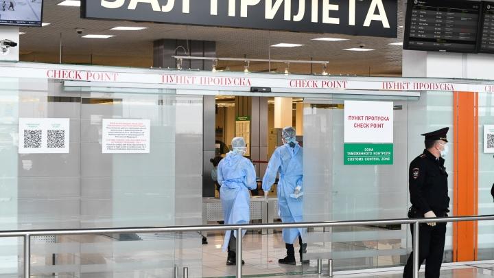 Третий зараженный коронавирусом пермяк прилетел из Доминиканы