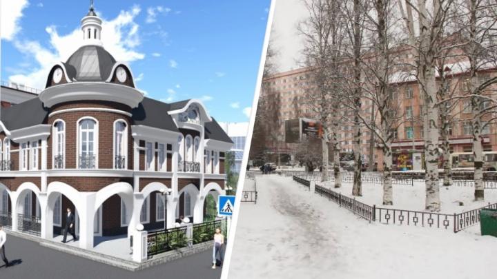 Главный архитектор Архангельска ответила, как изменится территория у нового культурно-делового центра