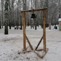 В Перми в саду Миндовского заметили необычную конструкцию с колоколом и надписью «Помним...». Что это?
