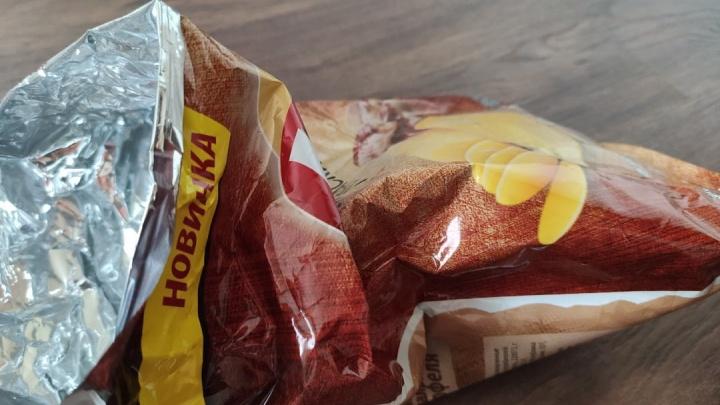 Нижегородец получил четыре года за воровство взрывчатки при помощи пачки чипсов