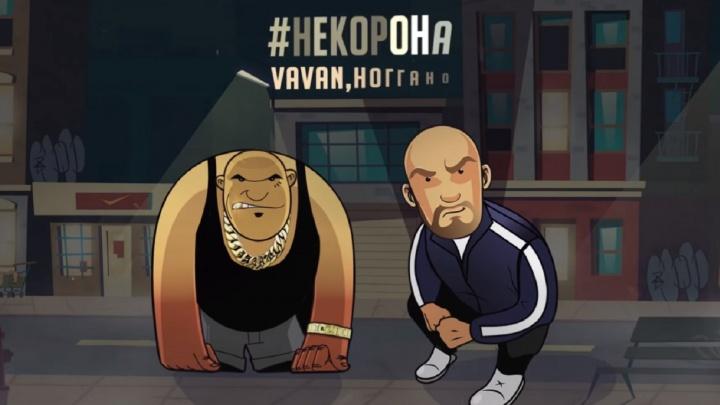 «Смотрит док мне в ноздрю, словно в дверной глазок. Еще мазок». Владимир Селиванов и Баста выпустили клип #Не корона