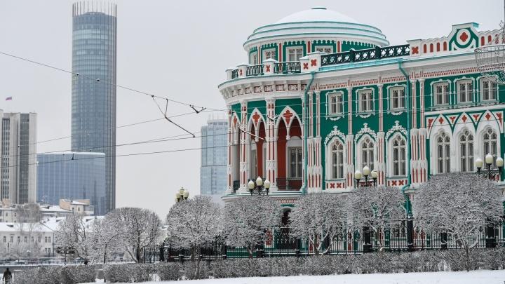 «Поворачиваем к теплу». Главный синоптик Свердловской области рассказала, когда наступит весна