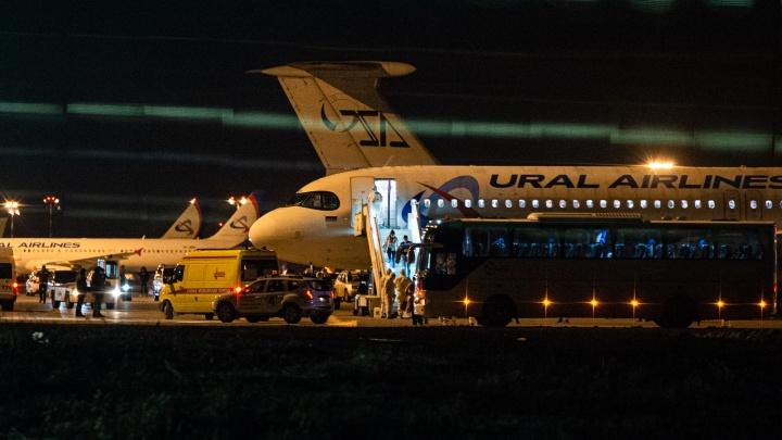 Ещё один самолёт с туристами, вывезенными из-за границы, приземлился в Екатеринбурге
