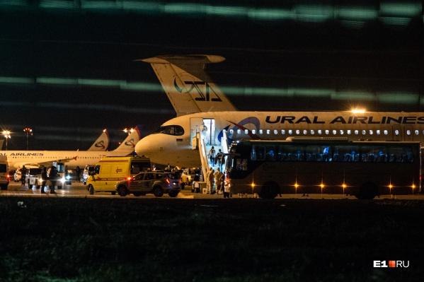 Вывозной рейс совершили «Уральские авиалинии»