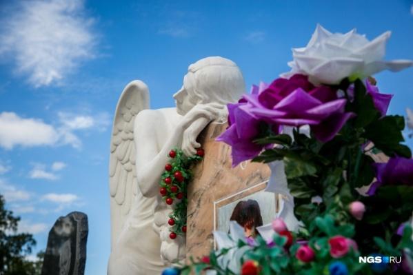 С начала года в Кузбассе умерло больше 25 тысяч человек