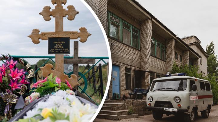«Глаза у нее были совершенно стеклянные»: коронавирус убил санитарку реанимации Иловлинской больницы