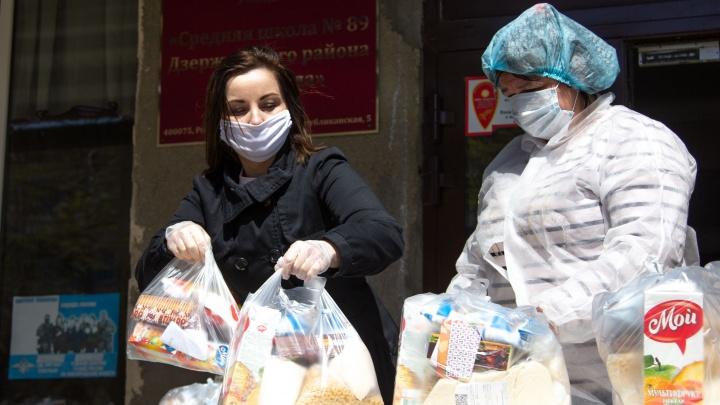 В Волгограде школьникам вместо бесплатного питания продолжат выдавать продуктовые наборы