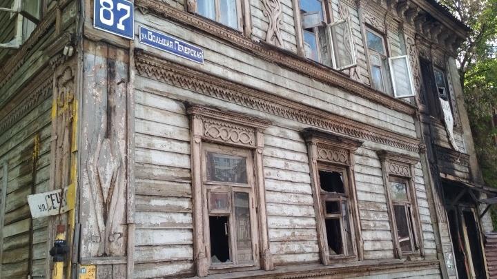 Исторические дома в Нижнем Новгороде хотят ремонтировать за счет бюджета