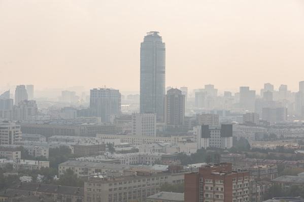 На фото заметно, насколько плотная дымка нависла над городом