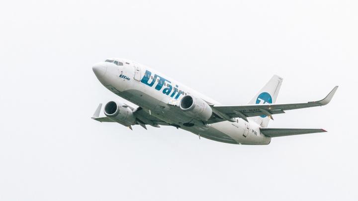 Utair запустила прямой рейс из Сургута в Сочи