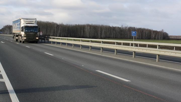 Скоростную дорогу из Екатеринбурга в Казань будет проектировать компания из Питера