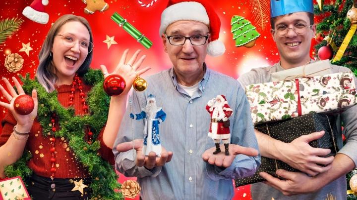 Два иностранца и сибирячка рассказали, как празднуют Новый год и Рождество,— чем отличаются наши традиции