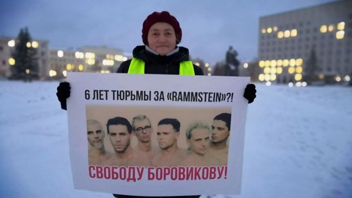 Активисты в Архангельске поддержали главу штаба Навального, обвиняемого в распространении порнографии