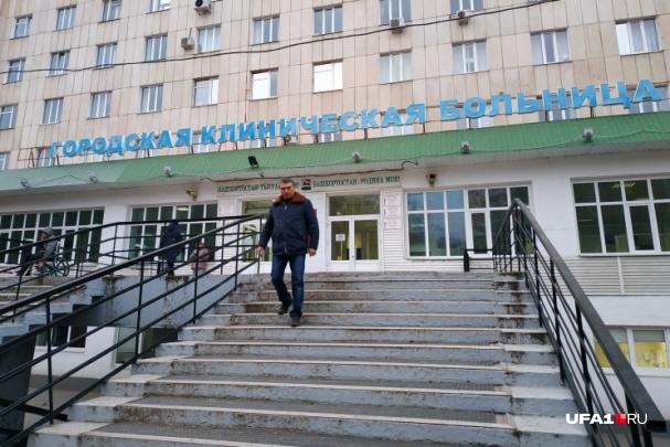 В Уфе медики больницы № 21 боятся заразиться коронавирусной инфекцией от поступающих к ним пациентов