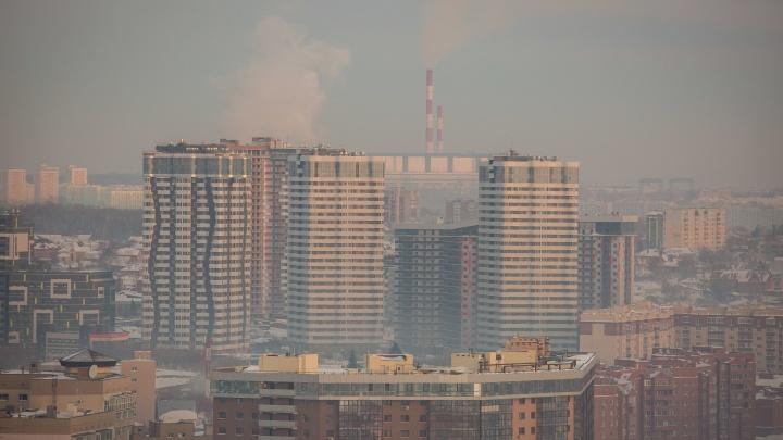«Как будто навоз или отходы»: в Новосибирске снова чем-то завоняло