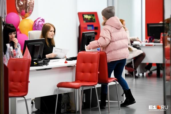 Банки уже предлагают клиентам отсрочить платежи
