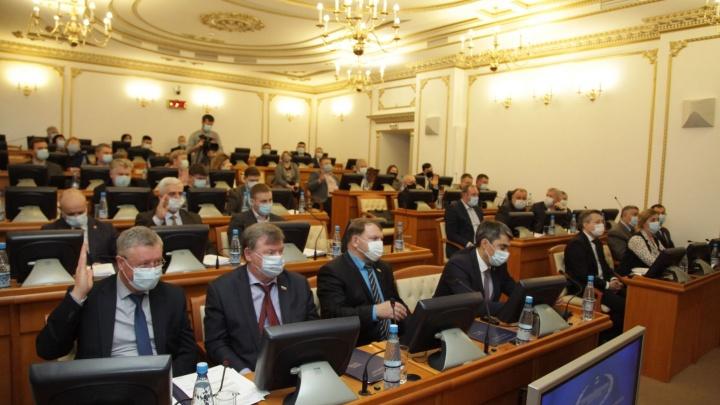 Дефицит почти пять миллиардов рублей: Курганская областная дума приняла бюджет на 2021 год