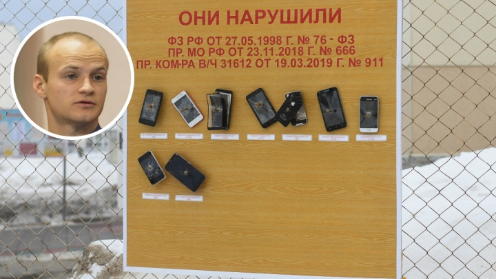 Не плачьте над «распятыми» смартфонами: в армии такая техника уже год как вне закона