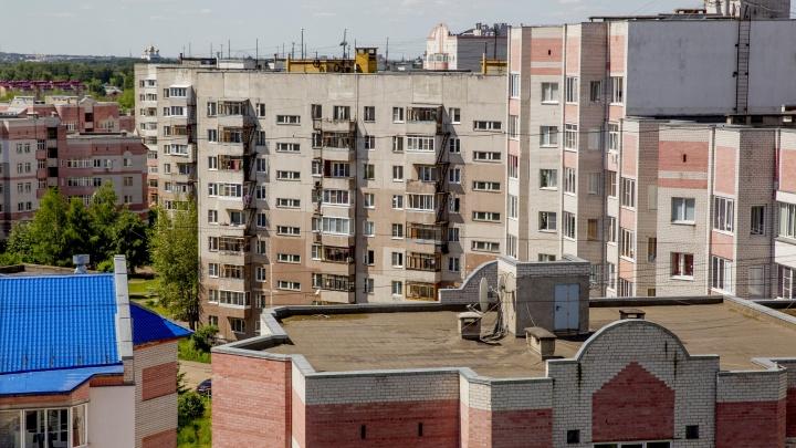 «Живем в лопушатнике»: жители разных районов Ярославля переругались, где хуже