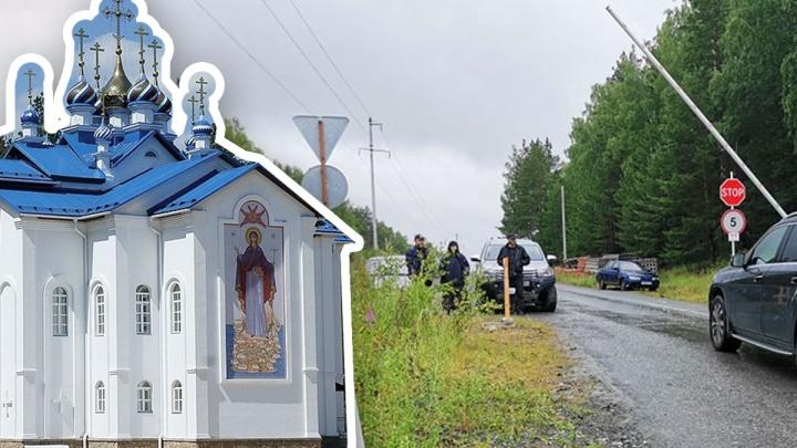 «Извините и благословите»: репортаж из монастыря отца Сергия, который закрыли после конфликта с Собчак