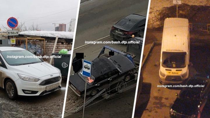 Охотники за бургерами и ляпы эвакуаторщиков: рассказываем, что «выкинули» автохамы в Уфе за неделю