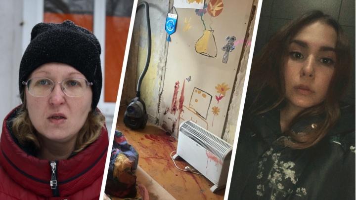«Я ехала с надеждой, что там что-то несерьезное»: интервью с мамой девушки, застреленной на Уралмаше