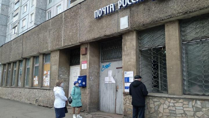 Онлайн-доставка и защитные экраны: как работает «Почта России»