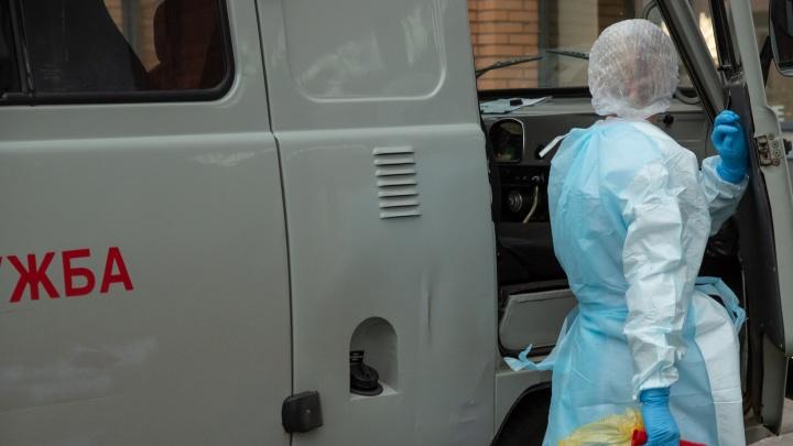Сколько медиков в регионе заразились COVID-19: ответ Минздрава Архангельской области