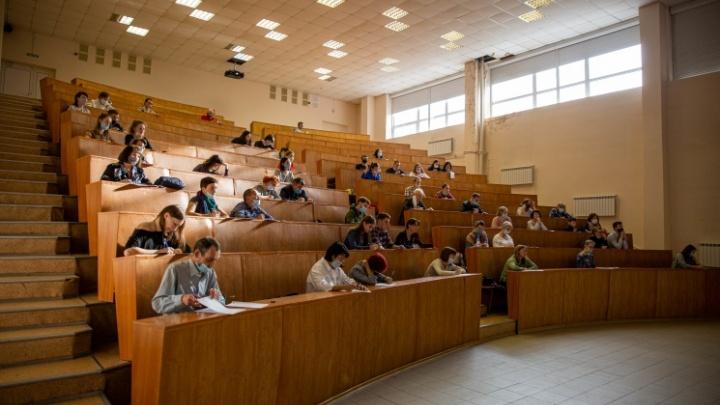 Минобрнауки рекомендовал перевести студентов на дистант — что решили вузы в Новосибирске