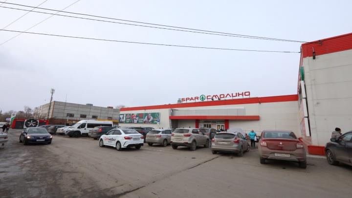 Совладелец сети SPAR продает торговый комплекс в Челябинске: цена вопроса — четверть миллиарда рублей