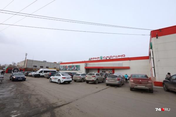 На продажу ТК в Ленинском районе выставили впервые