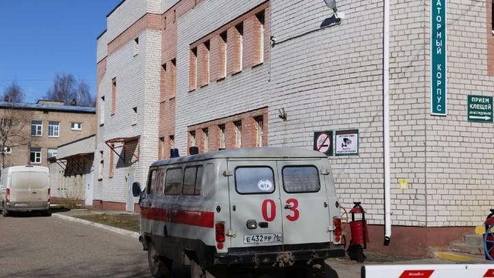 Коронавирус в Ярославле: инфекцию COVID-19 подцепила 40-летняя женщина