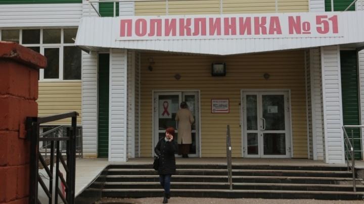 Стало известно, как будут работать поликлиники Башкирии в период пандемии
