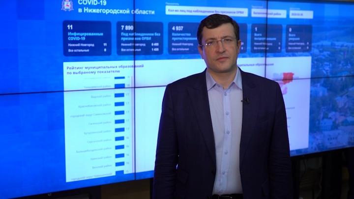 Глеб Никитин записал видеобращение к нижегородцам в связи с введением режима самоизоляции