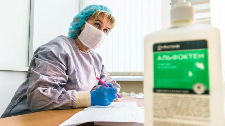 Пермский Минздрав готовится к открытию поликлиник и стационаров