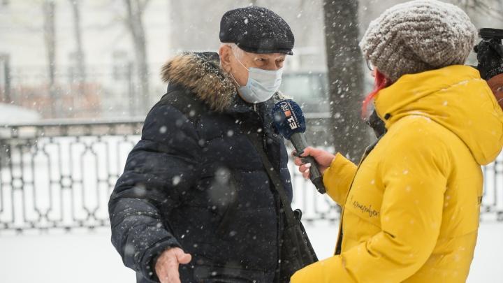«Я эмвэдэшникам не доверяю». Что екатеринбуржцы думают о смене мэра и чего ждут от нового главы города