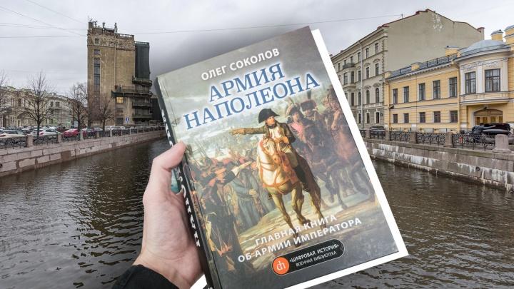 Волгоградцы смели с прилавков новую книгу Олега Соколова, расчленившего студентку-любовницу